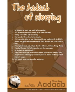 The Aadaab of sleeping