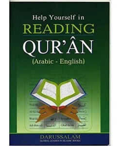 Help Yourself in Reading Qur'an (Arabic - English)