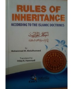 Rules Of Inheritance: According To The Islamic Doctrines