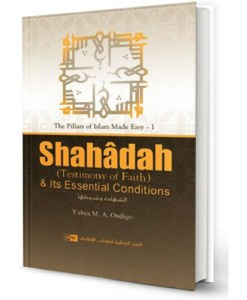 Shahadah (Testimony of Faith) & Its Essential Conditions (Yahya Ondigo) The Pillars of Islam Made Easy