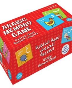 Arabic Memory Game