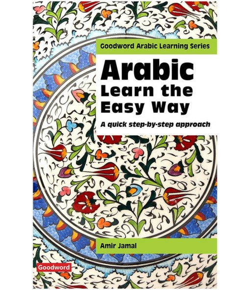Arabic: Learn the Easy Way