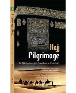 "Pilgrimage ""Hajj"" (Paperback Edition)"