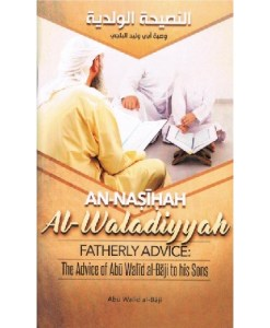 An-Nasihah, Al-Waladiyyah, Fatherly, Advice:The Advice of Abu Walid, al-Baji to his Sons
