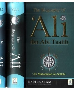 Tarbiyah Books Plus – Located in Abuja, Nigeria, we are a leading