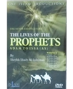 The Never Ending Story: Lives of the Prophets - Adam to Issa (Volume 2)