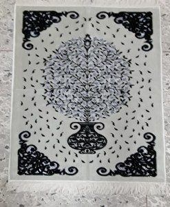 Beautiful High Quality Soft Musalah/Praying Mat