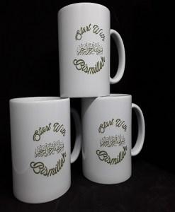 Start with Bismillah - Islamic Mug