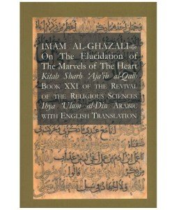 Imam Al-Ghazali On The Elucidation of The Marvels of The Heart