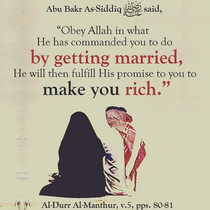Islamic Marriage Quotes 2