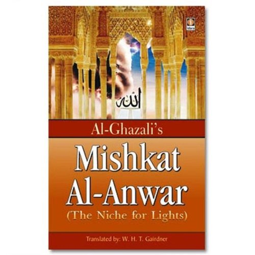 MISHKAT ALANWAR THE NICHE DOCUMENT Original (PDF)