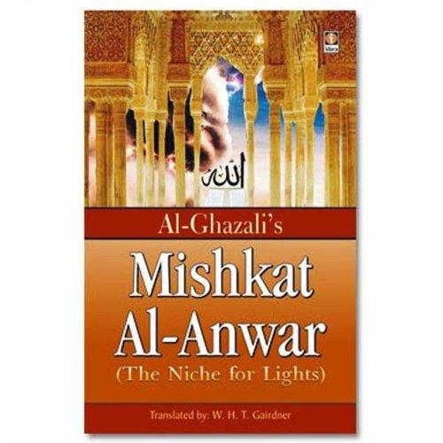 MISHKAT ALANWAR THE NICHE DOCUMENT Original (PDF)