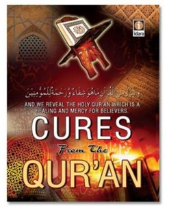 Cures from the Quran - inside colour pages - Pocket (Arabic, English and Urdu)