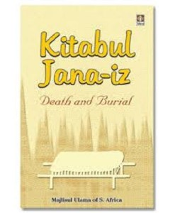 Kitabul Janaiz English - Book of Death and Burial
