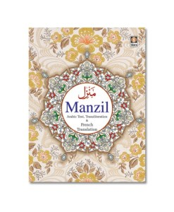 Manzil (Arabic with Roman and French Translation)
