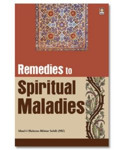 Remedies to Spiritual Maladies