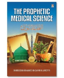 The Prophetic Medical Science Hardcover – 2013