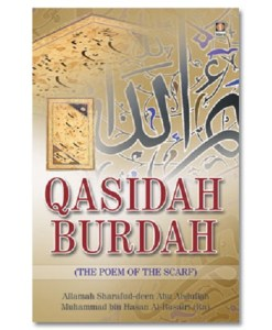 qasidah burdah - the poem of scarf