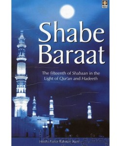 Shabe baraat - the 15th of Shaban in the light of Quran and Sunnah