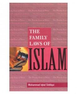 Family Laws Of Islam By Muhammad Iqbal Siddiqui