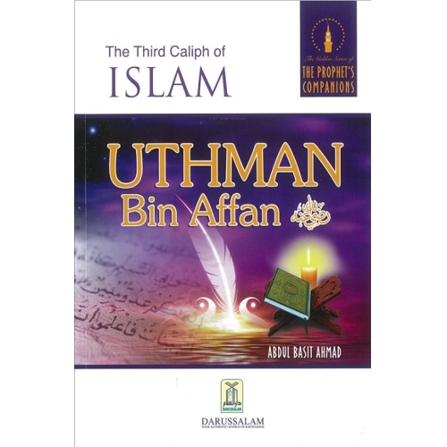 Uthman bin Affan (radhi allahu anhu) was one of the early men who accepted Islam in Makkah. From the first moment he became a Muslim, he put all his wealth under the service of Islam. He spent most of his resources to satisfy the needs of poor Muslims.