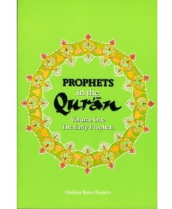 Prophets in the Quran: The Early Prophets [Volume One]