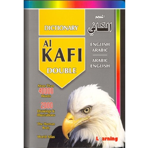 Al-Kafi Dictionary