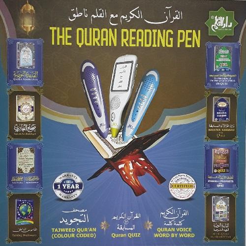 The Quran Reading Pen M10