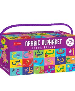 Arabic Alphabet Floor Puzzle By Goodword