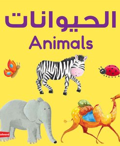 Animals By Goodword [Board Book]