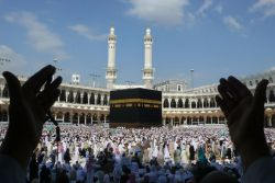 10 Recommended Books on Hajj and Umrah