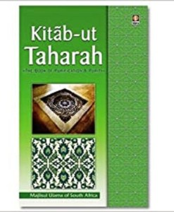 Kitab-Ut-Taharah ; The Book of Purification and Purity