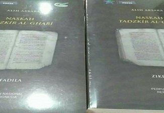 Tazkir al-Ghabî: Interpretasi Syekh Burhanuddin atas Syarh al-Hikam Karya Ibnu Athailah as-Sakandari