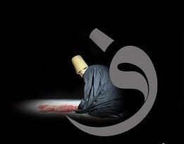 Ilmu Mantiq (Logika) dan Wahdat Al-Wujud