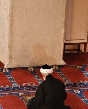 Mengenai Bacaan Salat dalam Mazhab Syafi'i
