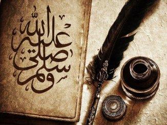 Hadis-Hadis Dianggap Palsu Seputar Ramadhan (Bagian 1)