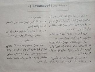 Pembelaan Abuya Siraj terhadap Tawassul