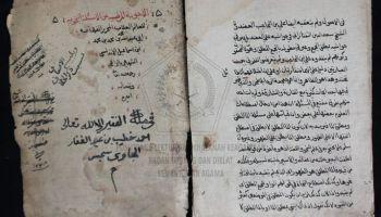 Manuskrip Milik Syaikh Ahmad Khatib Sambas yang Tersimpan di Kampung Syaikh Abdul Karim Banten (Lempuyang) Bertahun 1238 H1823 M