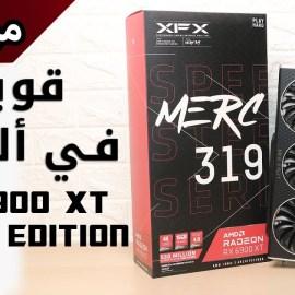 XFX MERC 319 RX 6900 XT Black Edition – Review