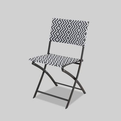 woven folding patio chair black white