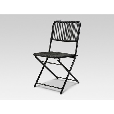 target outdoor chairs folding