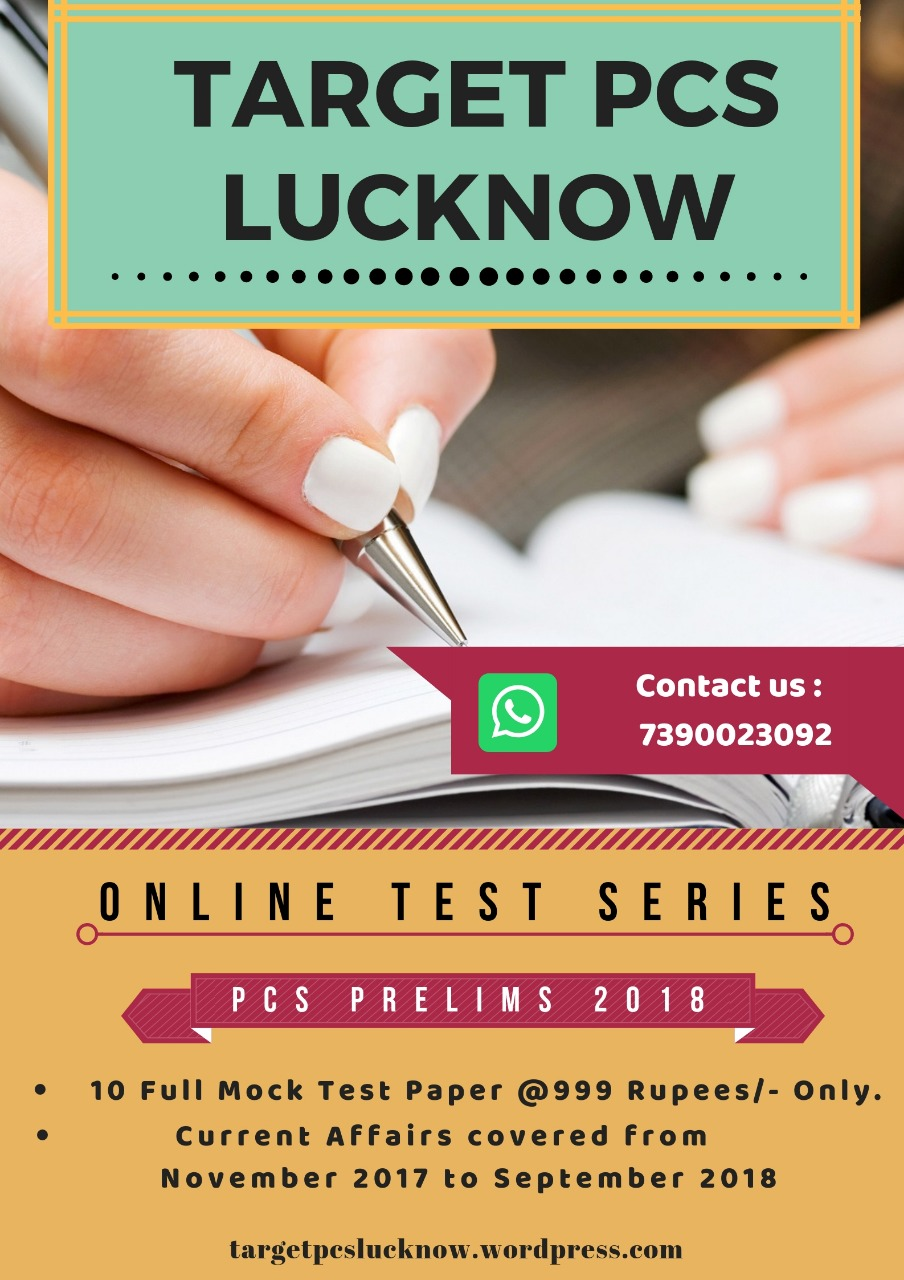 UPPCS Online Prelims Test Series 2018