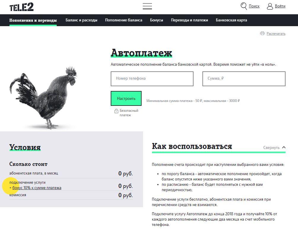 хлынов банк кредит наличными калькулятор