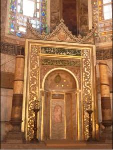 Ayasofya Camii mihrabı, İstanbul
