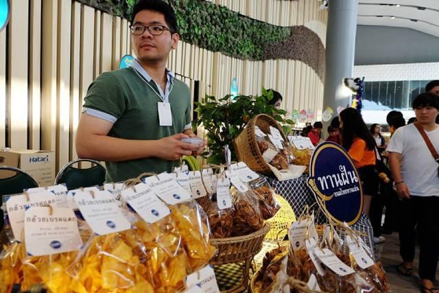 ทานฝัน กล้วยเบรคแตก ร่วมออกบูทในงานสุดสัปดาห์ Shopping market #3 ที่ฟิวเจอร์ปาร์ค รังสิต