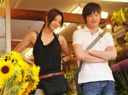 田中圭と元カノ香里奈共演 ラブコメ