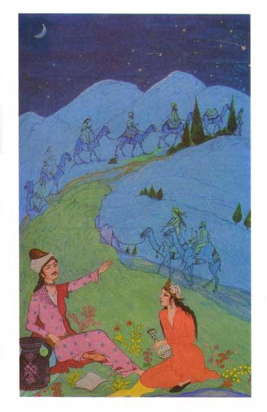 Farshian Fortune telling Cards