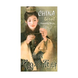 Китайское Таро — China Tarot