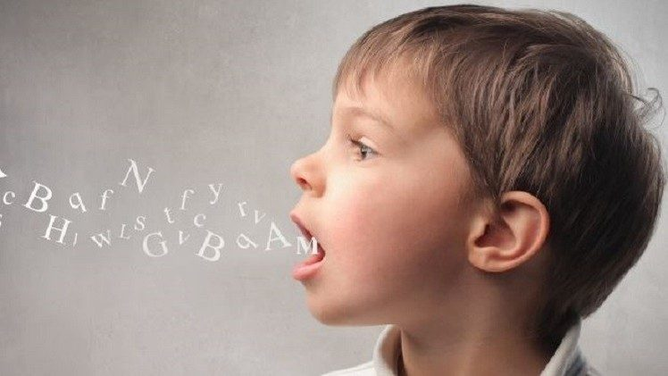 شذوذ في مركز الكلام بالدماغ يسبب التأتأة
