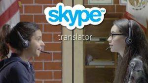 سكايب تطلق تطبيقا خاصا بترجمة اتصالات صوتية إلى لغات مختلفة